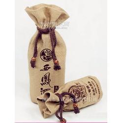 亚麻酒袋 绒布酒袋 复古白酒束口袋 酒袋图片