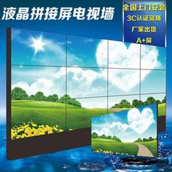 液晶拼接屏,晶玮博,46寸液晶拼接屏图片