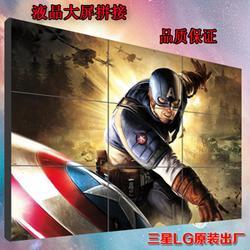 郑州55寸液晶拼接屏,拼接屏,晶玮博(查看)图片