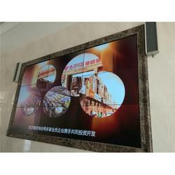 乌鲁木齐拼接屏-拼接屏46寸-晶玮博(优质商家)图片