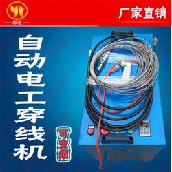预埋管电工穿线机、耀通机械、电工穿线机图片