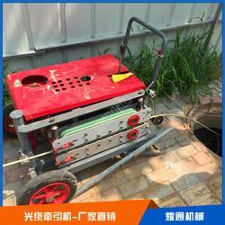 电缆敷设牵引机_【耀通机械】_电缆敷设牵引机销售价图片