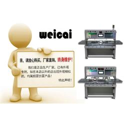 热压机,广州创友,长沙热压机图片