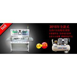 壓屏機、廣州創友、真空貼合機壓屏機廠家圖片