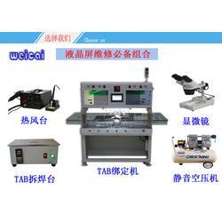 液晶显示器维修设备_龙岩液晶维修设备_广州创友图片