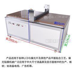 贴膜机-广州创友-贴膜机生产厂家图片