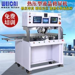 压屏机技术 培训-广州创友-烟台压屏机图片
