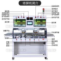 液晶显示器压屏机 东莞压屏机 广州创友