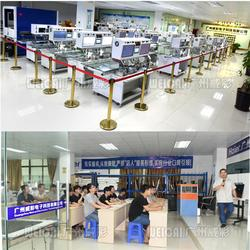 广州创友 液晶屏压屏机-台州压屏机