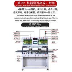 液晶電視壓屏機-廣州創友-泉州壓屏機圖片