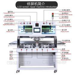 压屏机哪些品牌-常州压屏机-广州创友(查看)图片