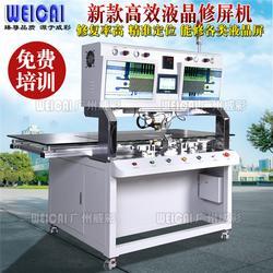 電視維修技術-廣州創友-常州電視維修