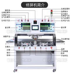 液晶电视压屏机培训-包头液晶电视压屏机-广州创友图片