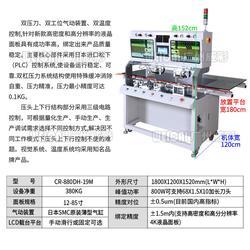 佛山压屏机-压屏机多少钱-广州创友(优质商家)