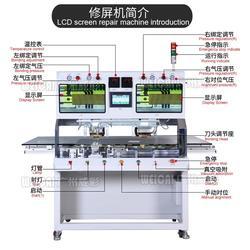 广州创友 压屏机怎么选-大庆压屏机图片