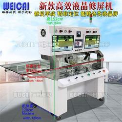 邦定机多少钱一台-广州创友(在线咨询)邦定机图片
