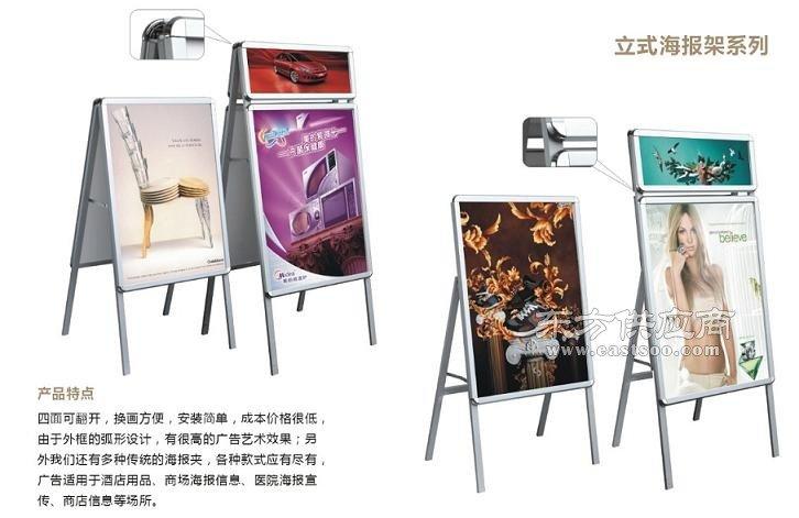 型展板提手海报架 便携式活动展板提手海报架钧道图片