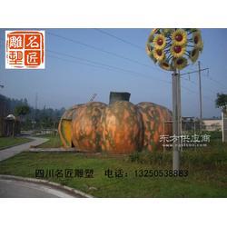 大型水泥南瓜雕塑,大型景观南瓜雕塑,水泥植塑雕塑图片