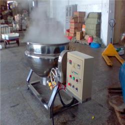 """浙江豆浆卤煮设备质量性价比出众""""本平安彩票棋牌长期有效""""图片"""