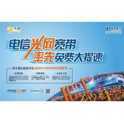 郑州电信宽带_郑州电信宽带一年多少钱_郑州诺宇(优质商家)图片