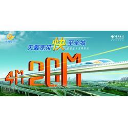 河南郑州宽带、郑州宽带 电信20M、郑州诺宇(优质商家)图片