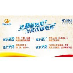 郑州诺宇,郑州电信宽带,郑州电信宽带 安装图片