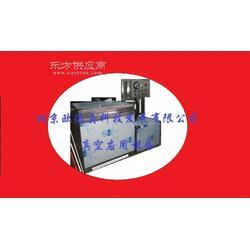 金属棒料防氧化存储箱图片