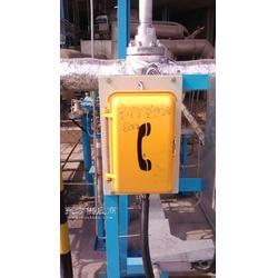 抗噪指令电话机 工业抗噪扩音电话机 昆仑KNSP-08防水扩音电话图片