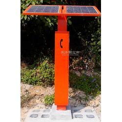 太阳能应急通讯电话机G3000景区SOS求助电话机 户外立柱式 太阳能报警电话机图片