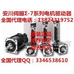 安川伺服驱动器SGD7S-470A00A控制器 伺服电机马达图片