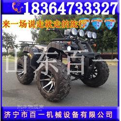 厂家直销150轴传动竞技卡丁车四驱越野摩托车图片