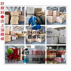 原厂LDPE Q281D/上H石化,鑫卓总代理图片