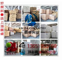 原厂LLDPE EFDC-7050/科威特,中原石化,福J炼化,鑫卓总代理图片