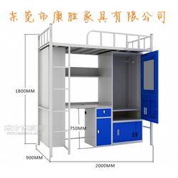员工宿舍公寓床生产厂家/优质员工宿舍公寓床图片