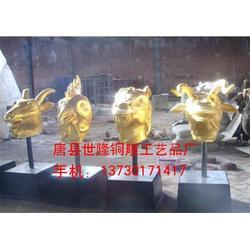 宁夏十二生肖铜雕塑-世隆铜雕塑-大型十二生肖铜雕塑图片