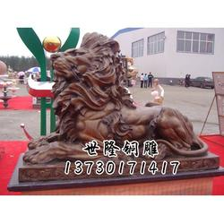 世隆铜雕塑_铸铜狮子_仙桃铜狮子图片