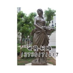 世隆雕塑、西方人物雕塑铸造、吉林西方人物雕塑图片