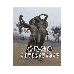 新疆人物雕塑,世隆铜雕塑,外国人物雕塑图片
