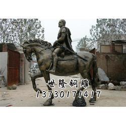 世隆铜雕塑,上海铸铜人物,现代铸铜人物图片