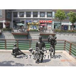 长治人物雕塑,世隆雕塑,广场人物雕塑图片