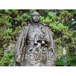 世隆铜雕、天津人物雕塑、公园人物雕塑图片