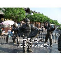 世隆雕塑公司,广场铸铜人物,吉林铸铜人物价格