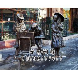 世隆铜雕_新疆人物雕塑_外国人物铜像图片