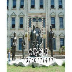 广场铸铜雕塑、安徽铸铜雕塑、世隆雕塑公司图片