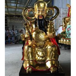 铜财神像-铜财神像-哪里产铜财神像图片