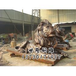 铸铜狮子雕塑,江苏铜狮子雕塑,世隆雕塑(查看)图片