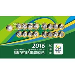 里约奥运收藏品|万宝行文化|百年奥运财富图片