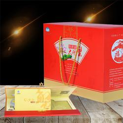陽澄湖大閘蟹禮盒-藏御源商城(在線咨詢)陽澄湖大閘蟹圖片