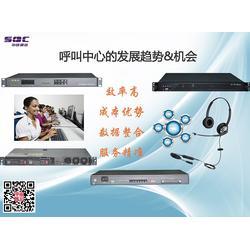 申瓯IPCC呼叫中心授权,沛县呼叫中心,南京申瓯通信(查看)图片