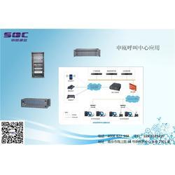 南京申瓯通信、申瓯IPCC呼叫中心销售在线、苏州呼叫中心图片